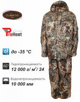 Костюм зимний Remington Pro Hunting Club (RM1010-940)