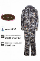 Костюм Remington RM1005-999 Set Vector Winter figure